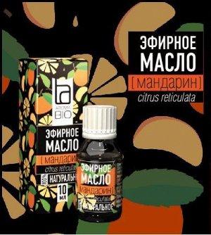 Эфирное масло Aroma BIO Мандарин 10мл