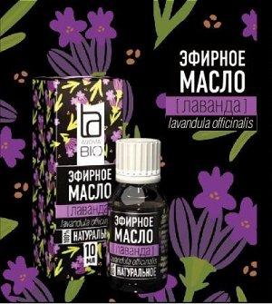Эфирное масло Aroma BIO Лаванда 10мл