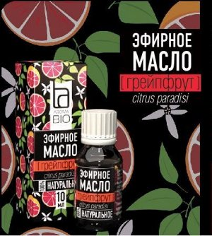 Эфирное масло Aroma BIO Грейпфрут 10 мл