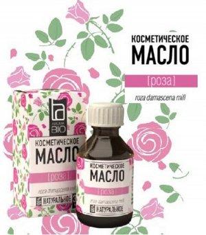 Косметическое масло Aroma BIO Роза 30 мл
