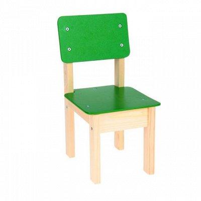 СКИДКА на Мир Мебели - Комфортно Оформляем Пространство!!    — Детские стульчики — Детская