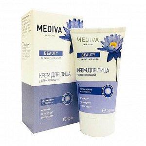 Крем для лица Mediva Beauty увлажняющий 50 мл