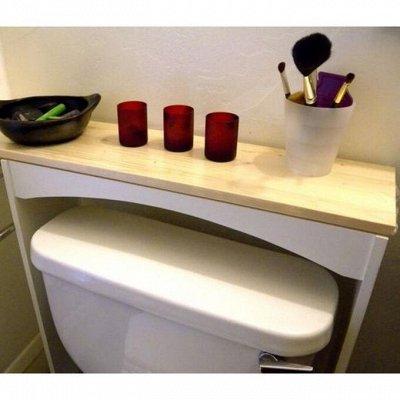 Новый❤Порядок Дома ❤  ХозТовары для Уюта  и Чистоты ! ❤   — Мебель для ванной. — Ванная