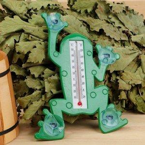 "Термометр уличный ""Лягушонок"" в пакете"