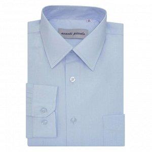 Рубашка с длинным рукавом (АКТУАЛЬНО)