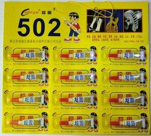 Супер клей 502