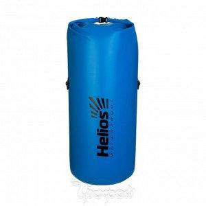 Драйбег 160л (d43/h124cm) голубой Helios (HS-DB-160-B)