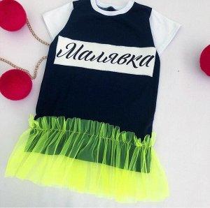 Дизайнерское платье с фатином