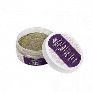 """Маска-скраб для лица """"Жива""""  Сужает поры, помогает избавиться от черных точек. С эфирным маслом чайного дерева  Вес 90±5 г"""