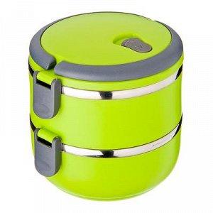 Ланч-бокс Диаметр: 14 см. Объём: 1400 мл. Крышка и ручки: пластик. Внутренняя ёмкость: нержавеющая сталь.  Поддерживает тепло до 6 часов. Представлены цвета: оранжевый. (Желаемый цвет указывайте, пожа