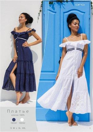 Платье на пуговицах длинное