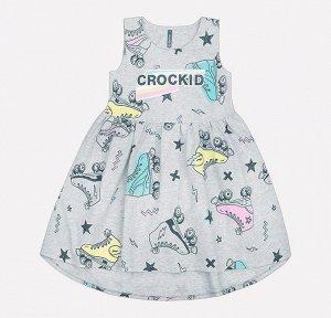 Платье для девочки Crockid КР 5503 ролики на меланже к203