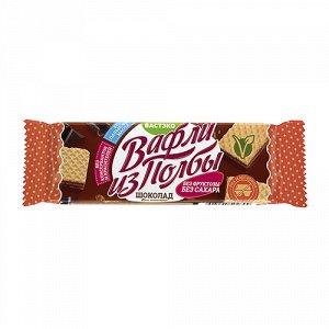 """Вафли из полбы """"Шоколад"""", без сахара"""