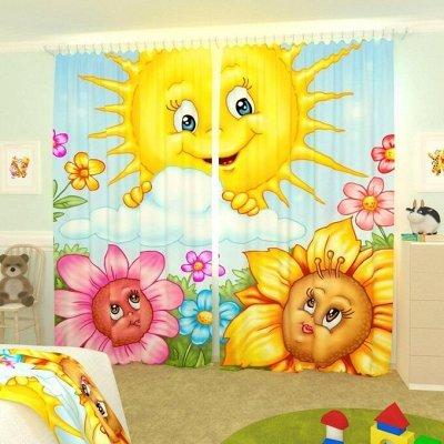Фотошторы, фототюль и домашний текстиль с фотопечатью (17) — Фотошторы: Детские — Шторы, тюль и жалюзи