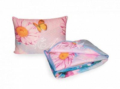АДЕЛИС - низкие цены, большой ассортимент   — Подушки — Подушки и чехлы для подушек