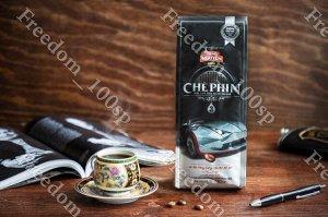 Со вкусом шоколада Che Phin