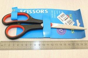 Ножницы с прорезиненной ручкой, лезвие 8см, упак. 1 шт В наличии