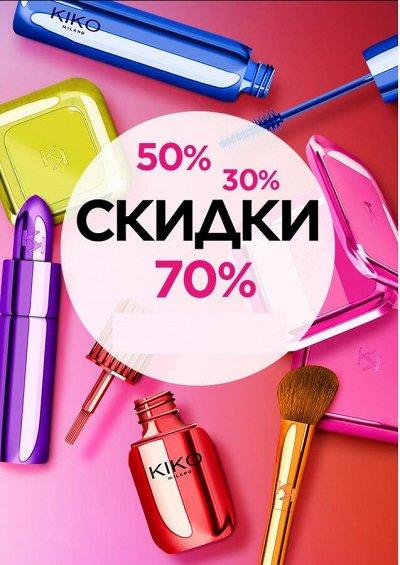 Проф-я Итал.косметика KIKO(Милан)+Скидка 70% — ТОВАР СО СКИДКОЙ  — Для губ