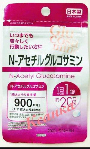 глюкозамин 900мг