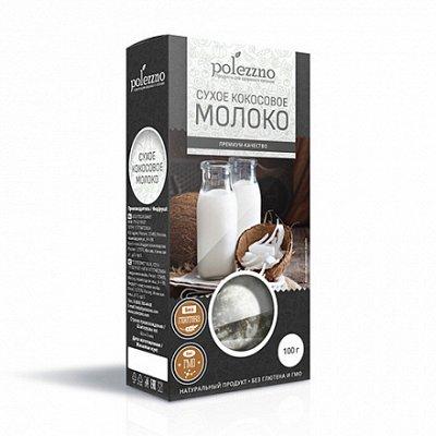 Натуральные продукты ТМ Полеззно (Быстрая!) -  35 — Кокосовая продукция — Диетическая бакалея