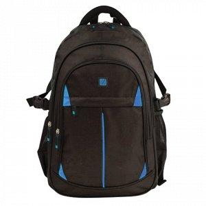 """Рюкзак BRAUBERG для старшеклассников/студентов/молодежи, """"Вихрь"""", 35 литров, 45х28х18 см, 224734"""