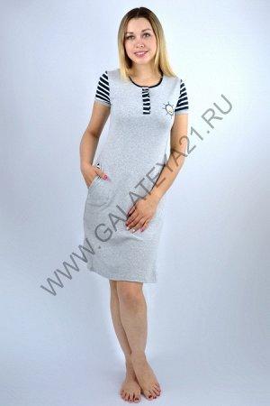 Платье с карманами (44-54 размер) (Код: С-230 )