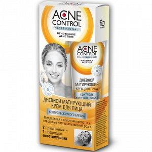 Крем для лица дневной матирующий серии «Acne Control Professional» контроль жирного блеска 45 мл