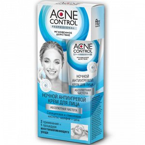Крем для лица ночной антиугревой серии «Acne Control Professional» Абсолютная чистота 45 мл