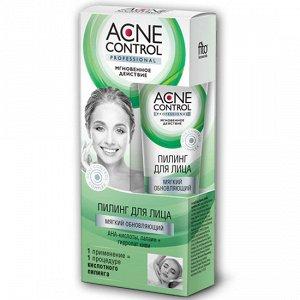 Пилинг для лица серии «Acne Control Professional» мягкий, обновляющий 45мл