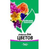 """Удобрение Буйские """"Для цветов"""" 1 кг"""