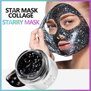 ❤ ЭКСПРЕСС ДОСТАВКА! ❤ Вся - Вся Любимая косметика! — Маска от черных точек и угрей Star Mask! — Матирование
