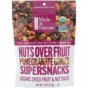 Made in Nature, Органические орехи и фрукты, суперзнаки с гранатом и имбирем, 4 унции (113 г)