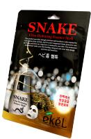 "KR/e`kel Маска-салфетка для лица ""Змея"" / SNAKE Ultra Hydrating Essence Mask"