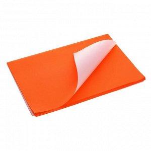 Бумага упаковочная (50 листов), L50 W70 H1 см