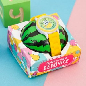 """Набор """"Енот"""", часы наручные детские, мячик 7,7 х 7,4 см"""