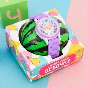 """Набор """"Лисичка"""", часы наручные детские, мячик 7,7 х 7,4 см"""