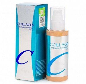 Тональный крем Enough Collagen Moisture Foundation SPF 15 #13