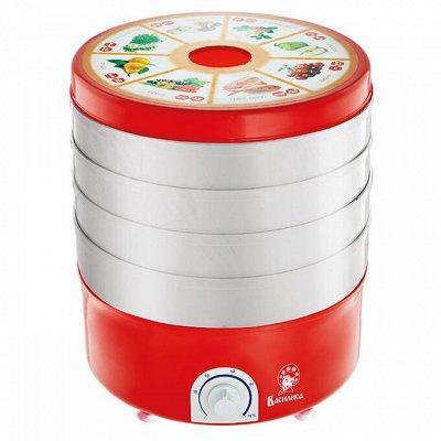 ✔ Дельта- Дискаунтер ✔ Товары для дома ✔- 44 — Сушилки для овощей и фруктов электрические — Для кухни