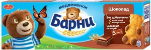 """Пирожное Барни """"Медвежонок Барни"""", с шоколадной начинкой"""