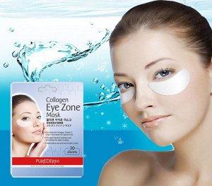 Purederm Коллагеновые патчи под глаза 30шт Collagen Eye Zone Mask