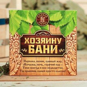 """Набор 3 эфирных масла 15 мл """"Директору бани"""" пихта, сосна, эвкалипт"""