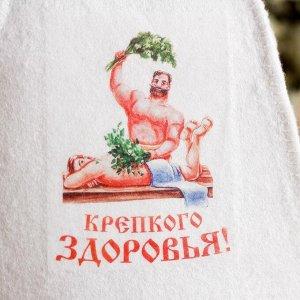 """Шапка для бани с принтом """"Крепкого здоровья"""""""
