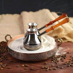 """Набор для приготовления кофе на песке """"Восточный"""""""