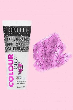 Revuele Peel Off Glitter Маска-пленка