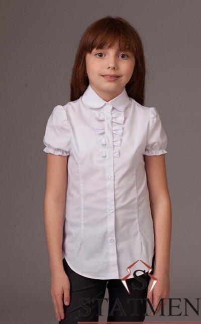 STATMEN Рубашки для детей и подростков