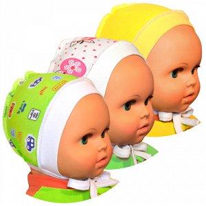 Чепчик Цвет: Микс; Материал: интерлок; Модель: на рибане; Состав: 100% хлопок Описание Чепчик для новорожденного на рибане, выполнен из трикотажного полотна средней плотности.
