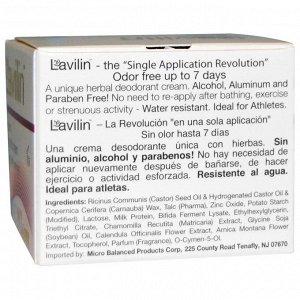 Lavilin, Крем-дезодорант для подмышек, 12,5 г