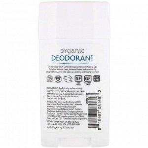 Dr. Mercola, Органический дезодорант, эвкалипт и мята, 2,5 унц. (70,8 г)