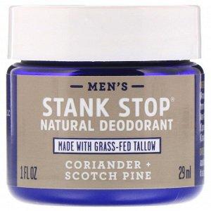 Fatco, Stank Stop Natural Deodorant, Men&#x27 - s, Cypress + Coriander, 1 fl oz (29 ml)