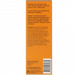 Advanced Clinicals, Turmeric Oil, Perfect for Problem Skin, 1.8 fl oz (53 ml)